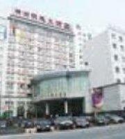 Shenzhou Mingzhu Hotel