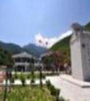 Yiting Daixian Holiday Resort