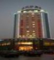 De Tai Hotel