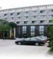 Century Garden Hotel