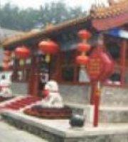 Chongxue Manor Hotel