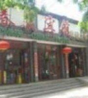 Chunchen Hotel