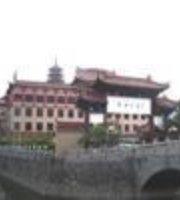 Jiugong Mount Longzhu Villa Hotel