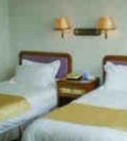 Guo Bin Hotel