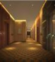 Guangyuan Business Hotel