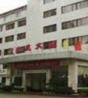 Bei Yuan Hotel