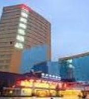 Yishan Business Hotel