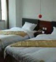 Huludao Government Hotel
