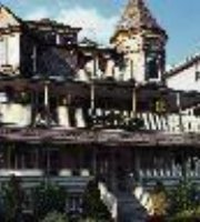 마제스틱 호텔