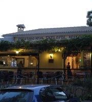 Skeloydi restaurant