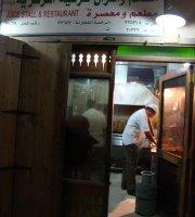 Turki Center Restaurant
