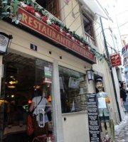 Restaurante Alcobaca