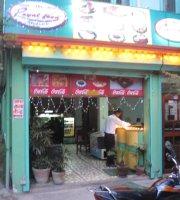 The Royal Food Station