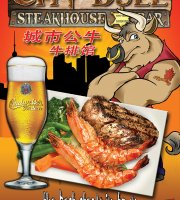 City Bull Steakhouse and Bar - JinYan Rd.