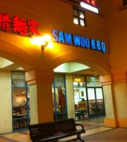 Sam Woo Barbeque