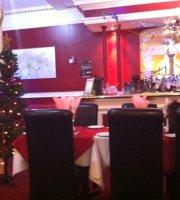 Indian Lounge