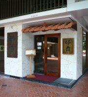 Naha Okinawan Restaurant