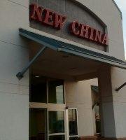 New Super China Buffet