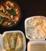 Elephant Garden Chinese Restaurant