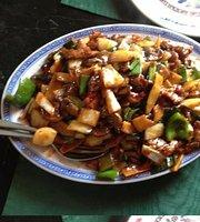 Restaurang Ming