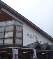 Michi no Eki Yamada