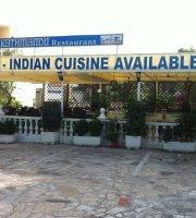 The Kathmandu Indian & Nepali Restaurant