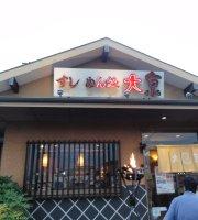 Sushimendokoro Daikyo Ryugasaki-branch