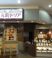 Kobe-Motomachi Doria Iias Tsukuba