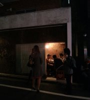 Ryukyu Bistro Teyandei