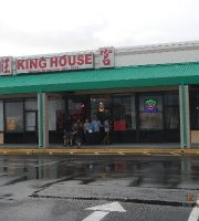 ‪King House Chinese Restaurant‬