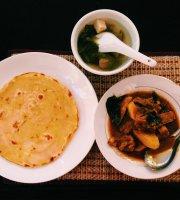 Irrawaddi Myanmar Gallery Restaurant
