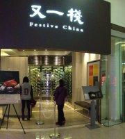 Festive China