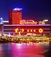 The Sands Macao