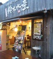 Lobstar Abalone and Seafood Suzuki Suisan Naikumae