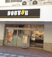 Doutor Coffee Shop Kofu Okajima