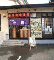 Benkei, Towadakohan Yasumiya