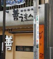 Kannaiisesakicho Shukosai Zenemon