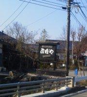 Hyakushoya