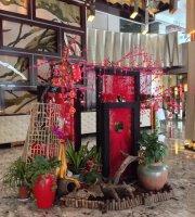 Hong XingWen Hua Restaurant Yu QingTing Restaurant