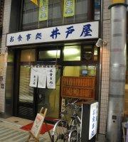 Japanese Restaurant Itoya