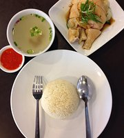 BB Hailam Chicken Rice