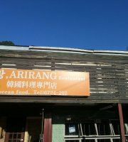 Arirang Korean BBQ Restaurant
