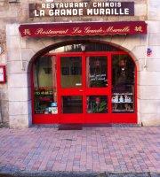 Restaurant la Grande Muraille