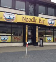 ‪Try Thai Noodle Bar‬