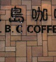 UBC Coffee(Zhongxin Square)