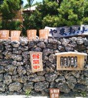 Yamamori Shokudo