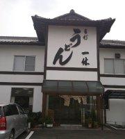 Udon Ikkyu