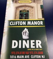 ‪Clifton manor diner‬