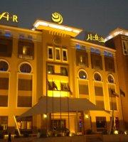 Flavors Restaurant Safir Hotel Kuwait