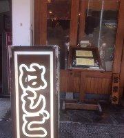 Shinamenhashigo